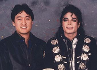 Dale Kawashima with Michael Jackson.